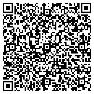 QR-код с контактной информацией организации ООО МАКИ