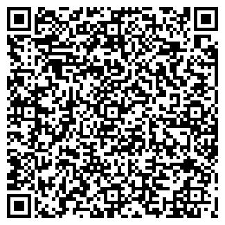 QR-код с контактной информацией организации ЗАО РАСКАТ