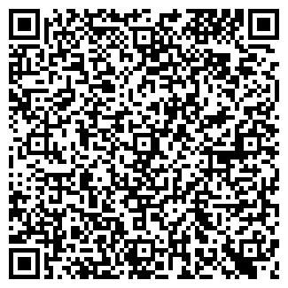 QR-код с контактной информацией организации ООО МЕРИДИАН