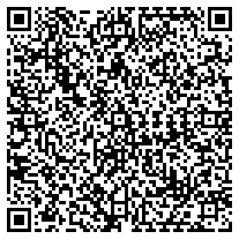 QR-код с контактной информацией организации РОДНИК ФИРМА ТОО