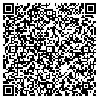QR-код с контактной информацией организации ЗАО ПАЛЬМИРА
