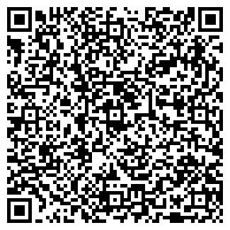 QR-код с контактной информацией организации ИП РУСАКОВА Н.Н.