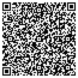 QR-код с контактной информацией организации ВОЛГАЛЕСТРАНС