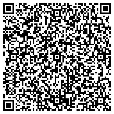 QR-код с контактной информацией организации МУ РЫБИНСКАЯ СТОМАТОЛОГИЧЕСКАЯ ПОЛИКЛИНИКА
