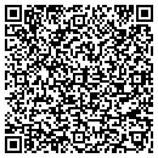 QR-код с контактной информацией организации ООО ГРАЦИЯ ТД