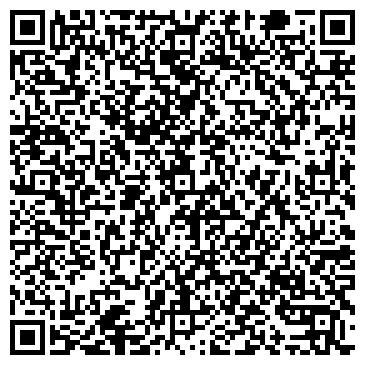 QR-код с контактной информацией организации ТДК 42 ГОРОДСКОЙ НЕЗАВИСИМЫЙ ТЕЛЕКАНАЛ