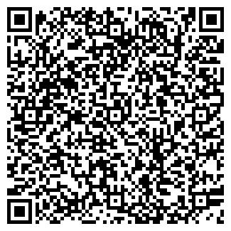 QR-код с контактной информацией организации ВОЛЖСКОЕ СМУ