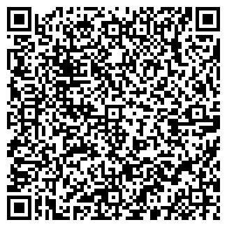 QR-код с контактной информацией организации АВТОТЕХНИКА
