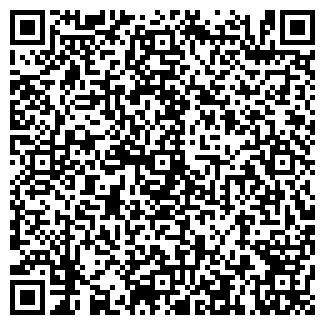 QR-код с контактной информацией организации АСТАШКИНА С.Н., ЧП
