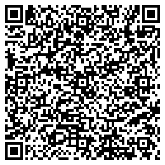 QR-код с контактной информацией организации ООО ВИКУЛИН-СТУДИЯ