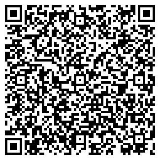 QR-код с контактной информацией организации ООО ДЕНТА-ПЛЮС