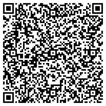 QR-код с контактной информацией организации ОАО ДСК Клест