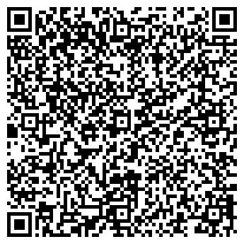 QR-код с контактной информацией организации ТАНГО САЛОН ОФИСНОЙ МЕБЕЛИ