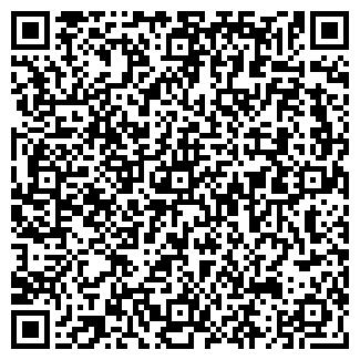 QR-код с контактной информацией организации ООО КОРАЛЛ-Р