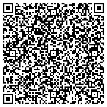 QR-код с контактной информацией организации СТРАХОВАЯ КОМПАНИЯ ПРАВООХРАНИТЕЛЬНЫХ ОРГАНОВ