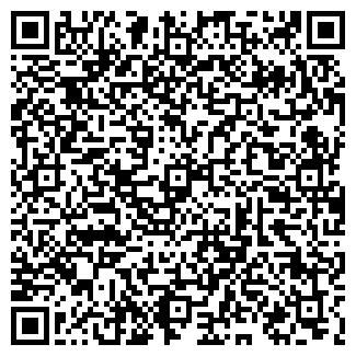 QR-код с контактной информацией организации ТЕМА