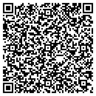 QR-код с контактной информацией организации РЫБИНСКИЙ