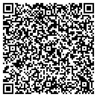 QR-код с контактной информацией организации КОНУНГ ФИРМА