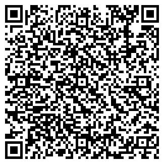 QR-код с контактной информацией организации ВЛАСТА