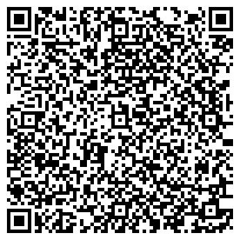 QR-код с контактной информацией организации РЫБИНСКИЙ МЯСОКОМБИНАТ