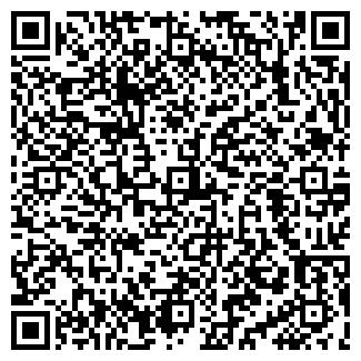 QR-код с контактной информацией организации № 15 ДРУЖБА