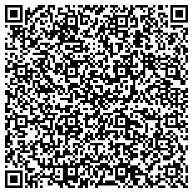 QR-код с контактной информацией организации УРАЛЬСКИЙ МУЗЫКАЛЬНЫЙ КОЛЛЕДЖ ИМЕНИ КУРМАНГАЗЫ