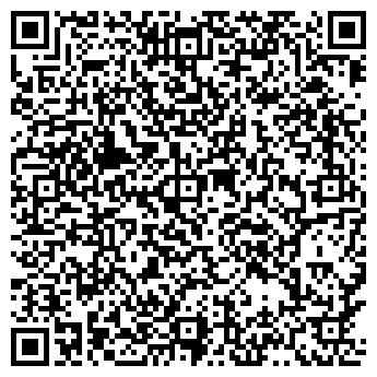 QR-код с контактной информацией организации № 30 МОЛОДЕЖНЫЙ