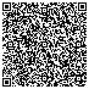 QR-код с контактной информацией организации ТРЦ «VIKONDA»