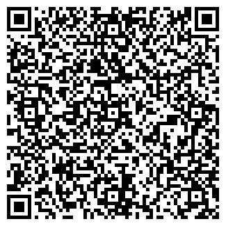 QR-код с контактной информацией организации СОЧНЫЙ МИР
