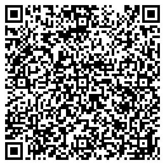 QR-код с контактной информацией организации ШВЕЙНИК