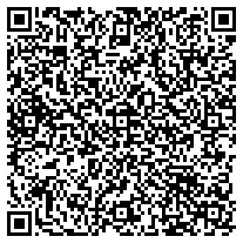 QR-код с контактной информацией организации ООО ЯРОСЛАВЛЬ-ВОСТОК-СЕРВИС