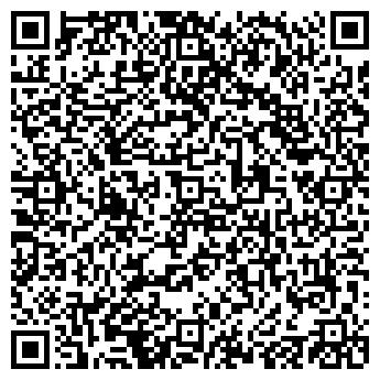 QR-код с контактной информацией организации ФИРМА МИКО ПЛЮС