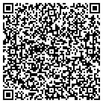 QR-код с контактной информацией организации АРТ-АГЕНТСТВО КРЕАТИВ