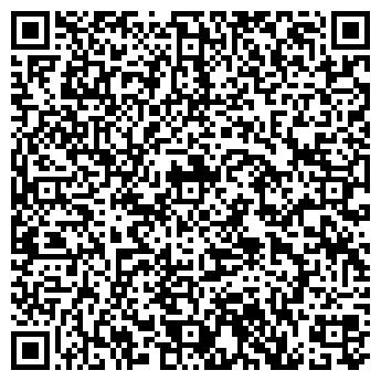 QR-код с контактной информацией организации УРАЛ-КРОВ ТОО