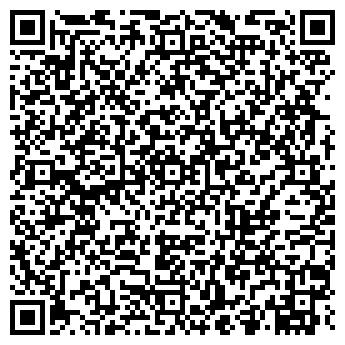 QR-код с контактной информацией организации ЯРТОРФ РЫБИНСКОЕ ТОРФОПРЕДПРИЯТИЕ