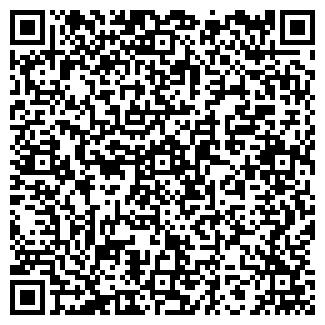 QR-код с контактной информацией организации ООО СПЕКТР-ОПТИК