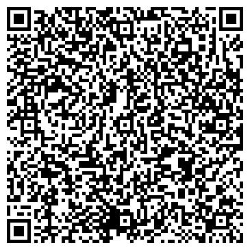 QR-код с контактной информацией организации РЫБИНСКАЯ ГОРОДСКАЯ ДЕЗИНФЕКЦИОННАЯ СТАНЦИЯ