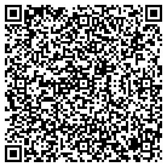 QR-код с контактной информацией организации РЫБИНСКОЕ УПП ВОС