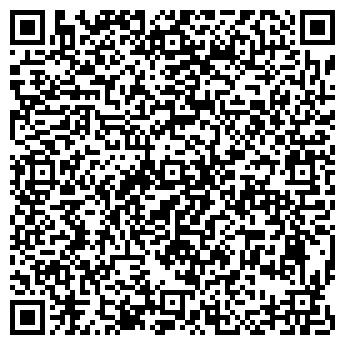 QR-код с контактной информацией организации РЫБИНСКЭНЕРГОЖЕЛЕЗОБЕТОН,