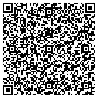 QR-код с контактной информацией организации ТОО ФЛОТ