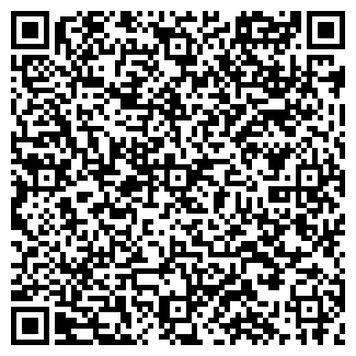QR-код с контактной информацией организации РЫБИНСКОЕ УПП
