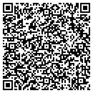 QR-код с контактной информацией организации ООО АКСИОМА-СЕРВИС