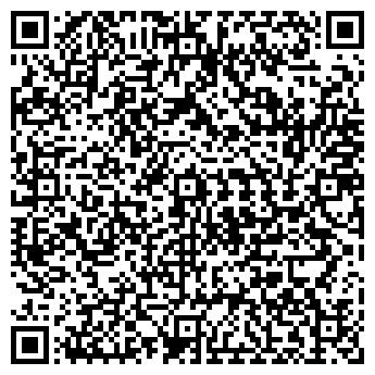 QR-код с контактной информацией организации РЕМСТРОЙПОЛИМЕР