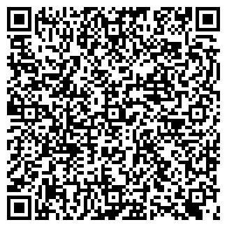 QR-код с контактной информацией организации СЕВЕР АП