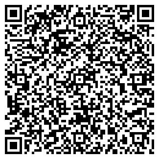 QR-код с контактной информацией организации РЫБИНСКАЯ СУДОВЕРФЬ