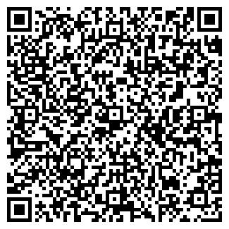 QR-код с контактной информацией организации КРОМА