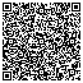 QR-код с контактной информацией организации ООО ЛАЗУРИТ