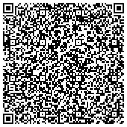 QR-код с контактной информацией организации РЫБИНСКИЙ ИСТОРИКО-АРХИТЕКТУРНЫЙ И ХУДОЖЕСТВЕННЫЙ МУЗЕЙ-ЗАПОВЕДНИК