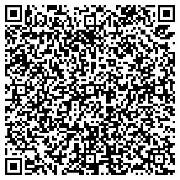 QR-код с контактной информацией организации ОБЪЕДИНЕНИЕ ОБЩЕСТВЕННОГО ПИТАНИЯ РАЙПОТРЕБСОЮЗА