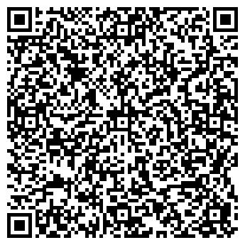 QR-код с контактной информацией организации ЭКСКЛЮЗИВ АТЕЛЬЕ